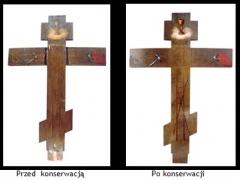 """Krzyż, rewers: """"Atrybuty męki Pańskie"""""""