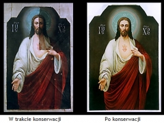 """ Serce Jezusa"""